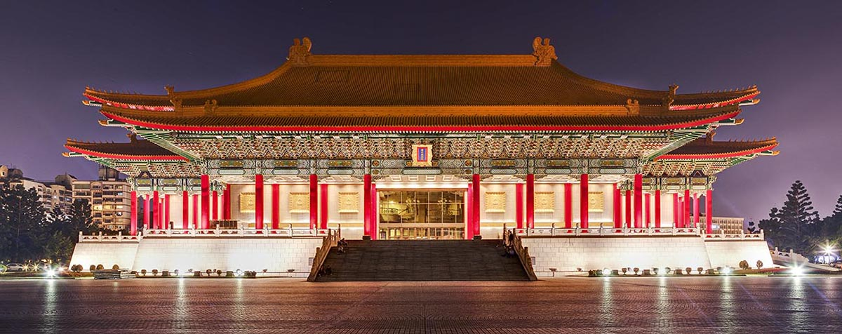 national concert hall taipei