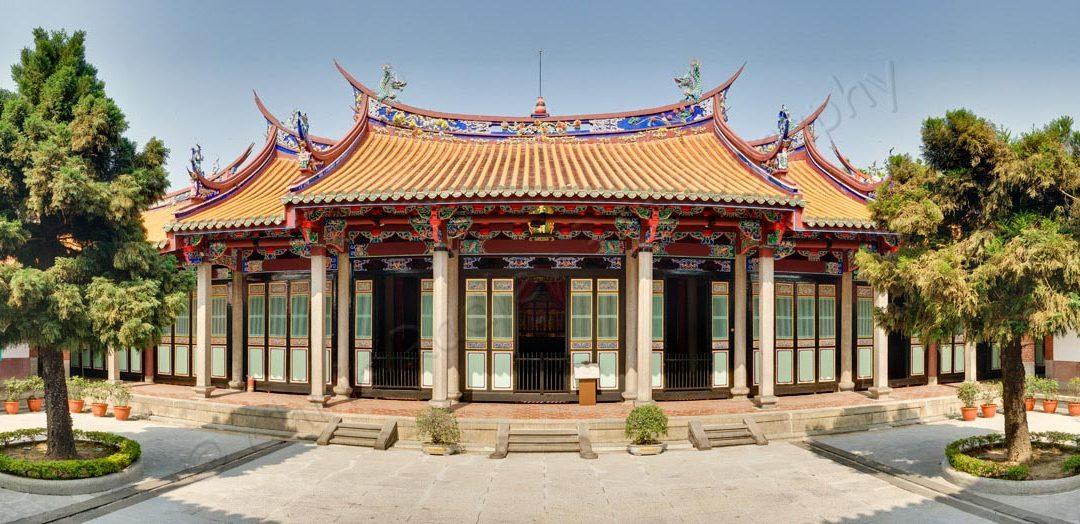 Taipei Confucious Temple